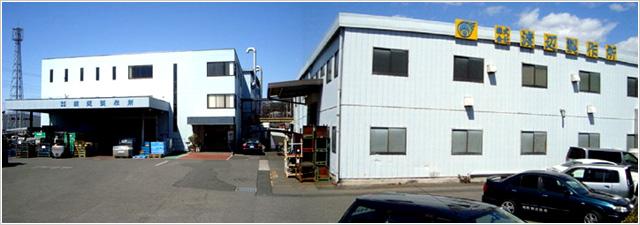渡辺製作所 本社工場